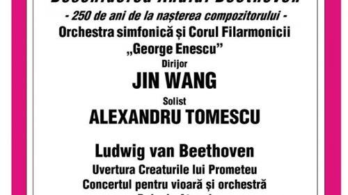 """Deschiderea Anului Beethoven - 250 de ani de la naşterea compozitorului, la Filarmonica """"George Enescu"""""""