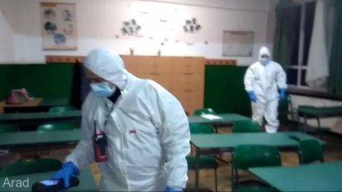 Firma care a efectuat dezinsecţia la liceul din Arad, amendată cu 40.000 de lei
