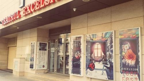 Teatrul EXCELSIOR împlinește 30 de ani de activitate