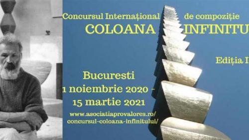 Concursul International de Compozitie Coloana infinitului. O nouă competiție pentru tinerii compozitori – un omagiu adus sculptorului Constantin Brâncuși