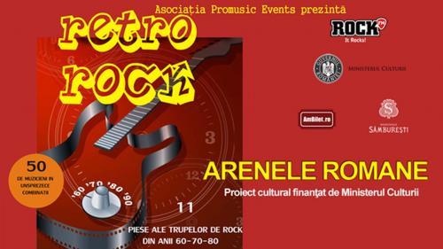 """Au fost lansate două piese bonus în cadrul proiectului """"Retro Rock 2020"""""""