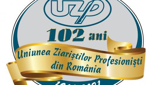 Adunarea Generală anuală a UZPR a aprobat rapoartele de activitate ale organizației