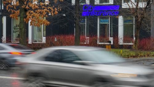 City Insurance, cel mai mare asigurator din România, a fost vândut către un investitor din Olanda