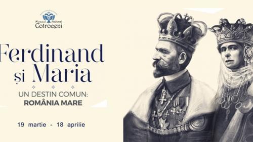 Muzeul Naţional Cotroceni aniversează Ziua Internaţională a Monumentelor şi Siturilor, în 18 aprilie 2021