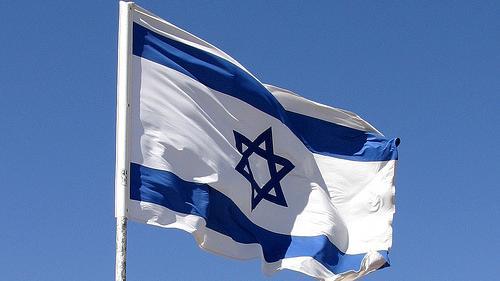 Armata israeliană a doborât o dronă lansată din Fâşia Gaza