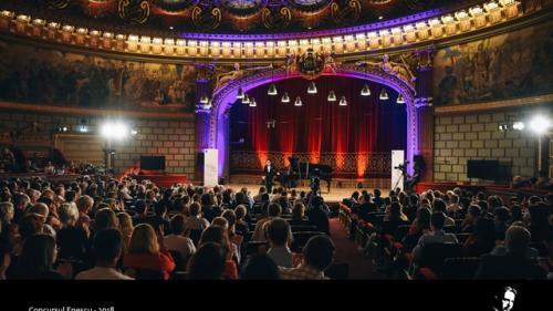 Relaxarea regulilor de acces la Ateneu pentru concertele și recitalurile Concursului Enescu
