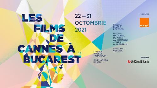 Titane, câștigătorul Palme d'Or 2021, în premieră la  Les Films de Cannes à Bucarest